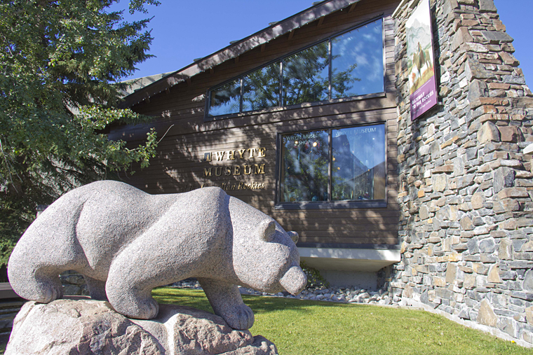 Whyte Museum Banff National Park | My Wandering Voyage travel blog
