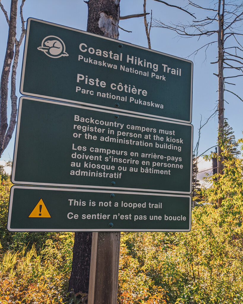 The Coastal Hiking Trail | Everything you need to know about Pukaskwa National Park [+ hiking guide] | My Wandering Voyage travel blog #Pukaskwa #NationalPark #Canada